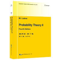 概率论 第2卷 第4版