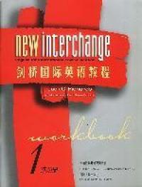 剑桥国际英语教程练习册(1)