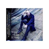 史汀:最后方舟(CD)