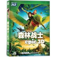 森林战士(蓝光碟 3DBD50)