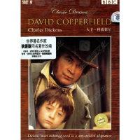 BBC… 大卫.科波菲尔(DVD-9)
