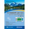 单片微机原理与接口技术:基于STC15W4K32S4系列单片机