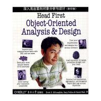深入浅出面向对象分析与设计(影印版)