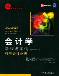 MBA教材精品译丛:会计学——教程与案例-管理会计分册(原书第11版)
