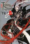 圣魔之血1:魔幻