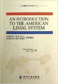 美国法律体系介绍-(���文版)