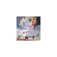 触不到的恋人(VCD)