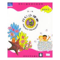开心小读者(第一级) BOOK 2——清华儿童英语分级读物