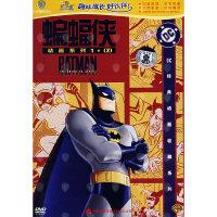蝙蝠侠 动画系列1(2)(DVD)