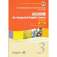 综合教程(第2版)3 学生用书