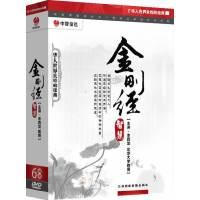 华人世界永恒的经典:智慧(6DVD)