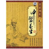 吴式太极拳八十三式(2)(VCD)