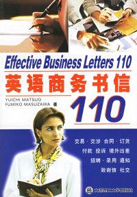 英语商务书信110