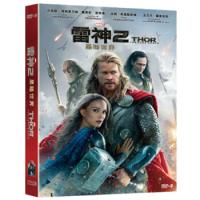雷神2:黑暗世界(DVD9)