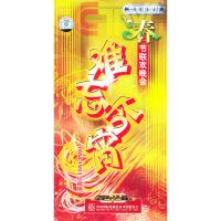 中央电视台春节联欢晚会 难忘今宵1984-1993珍藏版20片装(DVD)