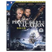 … 惊险之旅(DVD)
