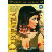 埃及艳后CLOPATRA 2DVD(DVD)