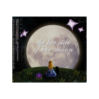 the far side of the moon乐队:月之尽头(CD)