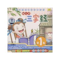 幼儿学三字经1中国传统国学启蒙系列(CD)