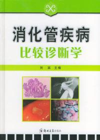 中国传统民法理念与规范