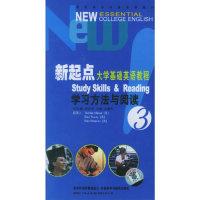 新起点大学基础英语教程 学习方法与阅读 3(配套磁带3盘)