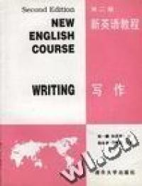 新英语教程--写作--英文