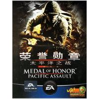 荣誉勋章 太平洋之战(DVD)