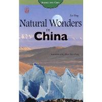 自然之旅:英文