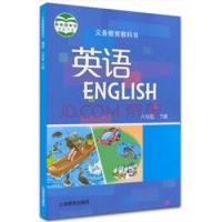 英语 八年级下册