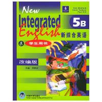 新综合英语:学生用书(5B)改编版(全三册)
