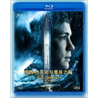 波西·杰克逊与魔兽之海(C区蓝光碟 蓝光BD50 )