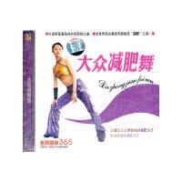中老年保健健身系列中老年保健操舞(VCD)
