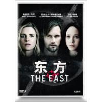 东方(DVD9)