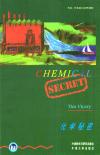 化学秘密(书虫)