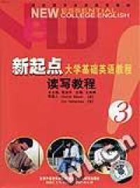 新起点大学基础英语教程 读写教程 3(配套磁带2盘)