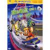 猫和老鼠传奇5……(DVD)