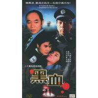 (优秀战斗故事片)钢铁战士(DVD)
