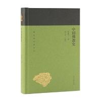 中国佛教史(蓬莱阁典藏系列)