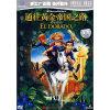 通往黄金帝国之路(DVD)