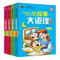 窦桂梅 影响孩子一生的主题阅读:小学1-6年级(套装共6册)