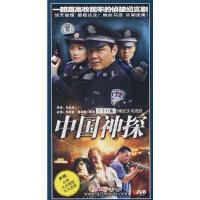 刺激2006新歌冲击波(CD)