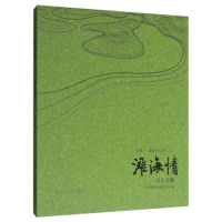滩海情/印象·盘锦文化丛书