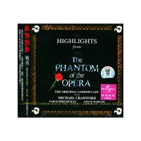 剧院魅影精选(CD)