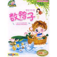 辉煌的老歌年代浪漫情怀篇(CD)