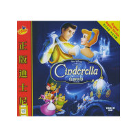 Cinderella 仙履奇缘 特别版 英文发音中文字幕(VCD)