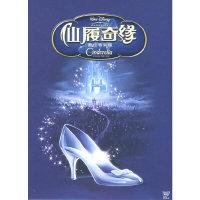 仙履奇缘 精装 特别版 Cinderella DVD-9(DVD)