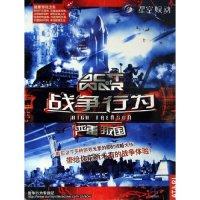 CD-R(DVD)战争行为严重叛国