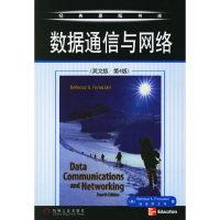 数据通信与网络(英文版第4版)