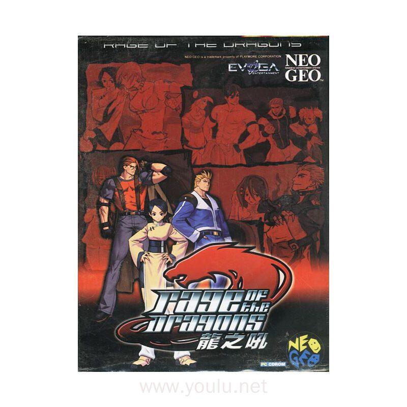 CD-R龙之吼(精典街机游戏)/芝麻开门