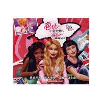 芭比之奇幻日记(VCD)